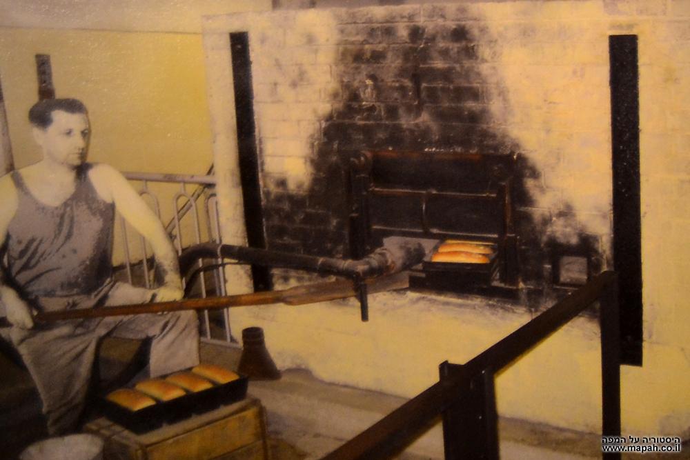 התנור הכבד לאחר שיפוץ ושימור של המועצה לשימור אתרים במכון איילון
