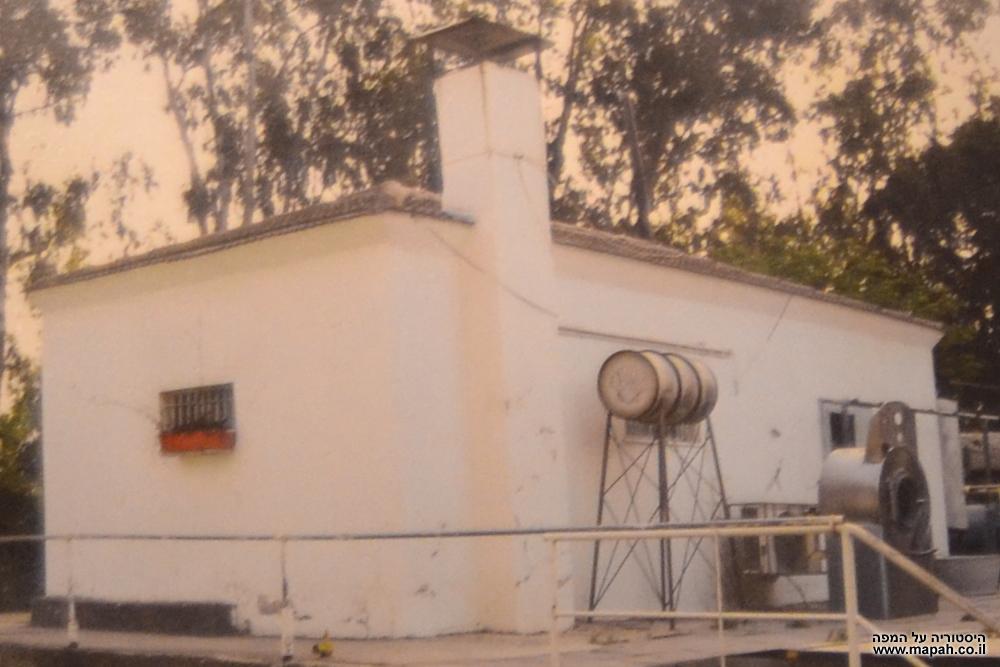 מבנה המכבסה במכון איילון לאחר שעבר תהליך שיפוץ ושימור