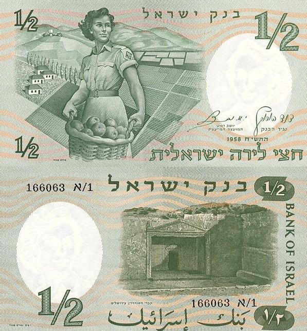 תרשים קברי הסנהדרין על שטר חצי לירה ישראלית - מקור: בנק ישראל