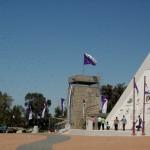 מגדל התצפית המחורר - מצודת יואב - צילום: אפי אליאן
