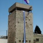 מגדל התצפית המערבי צפוני במצודת יואב - צילום: אפי אליאן