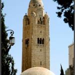"""מגדל ימק""""א ירושלים - צילום: אפי אליאן"""