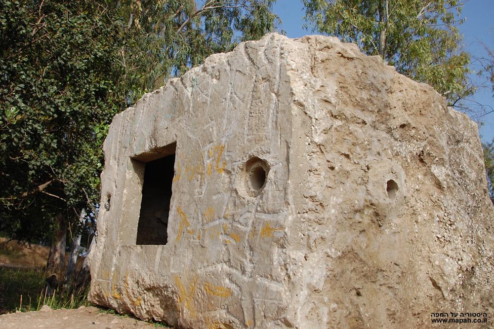 קוביית הסליק של מושב באר טוביה - צילום: אפי אליאן 2012