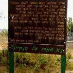 מידע אודות קוביית הסליק של באר טוביה - צילום: אפי אליאן