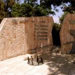 קירות זכרון לחללי היישוב עזריקם - צילום: אפי אליאן