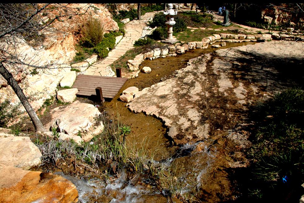 מפל המים המלאכותי בגן מאהוול לורדים בירושלים - צילום: אפי אליאן