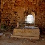 המצבה של קברו של השיח עוואד