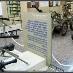 שילוט מידע אודות התעשיה הצבאית בישראל
