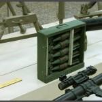 פצצות מרגמה וכלי נשק נסיוני של התעשיה הצבאית