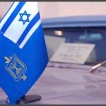 """דגל על אחת ממכוניות השרד המוצגות במוזיאון בתי האוסף של צה""""ל"""