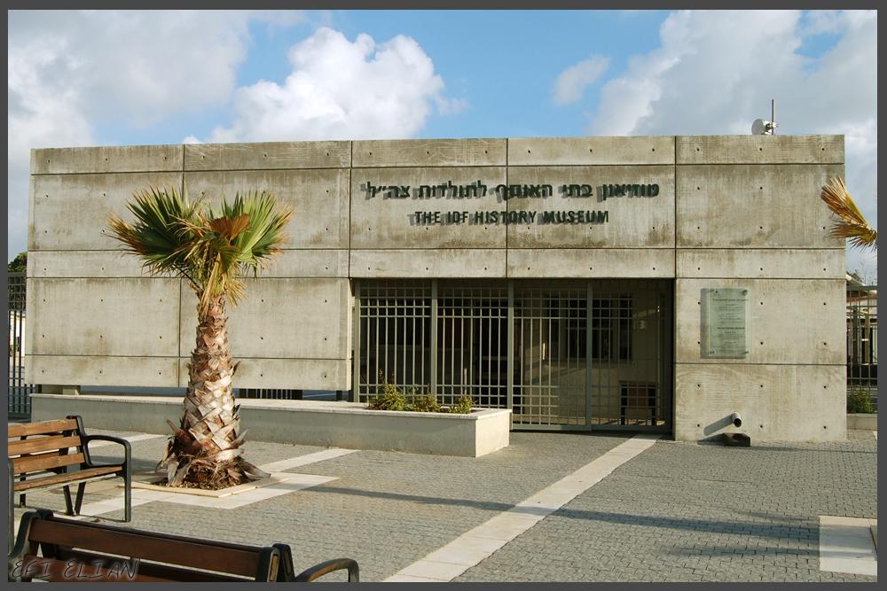 """הכניסה למוזיאון בתי האוסף של צה""""ל בתל אביב - צילום: אפי אליאן"""