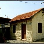 בית המנהל של מוזיאון הרכבת בחיפה