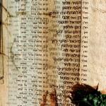 לוח שמות ההרוגים באסון המסוקים