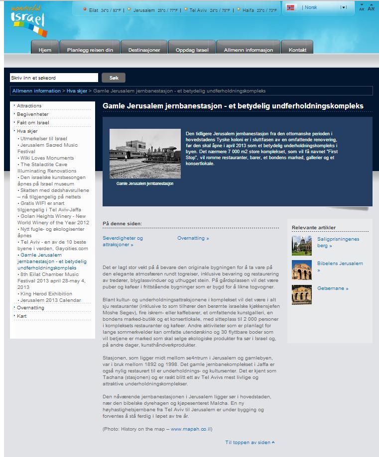 פרסום כתבה בעניין תחנת החאן הירושלמית באתר הבינלאומי go israel