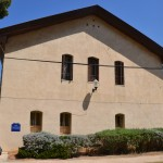 בית יעקב נטר בבית הספר מקוה ישראל