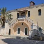 מבנה בית הכנסת של בית הספר מקוה ישראל