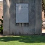 """לוח זכרון לאליהו שמיר, מבוגרי בי""""ס מקוה ישראל שנהרג בהגנת הדרך לירושלים"""