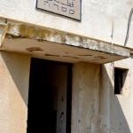הכניסה המקורית לתחנת משטרת קטרה עם השילוט מעל הדלת