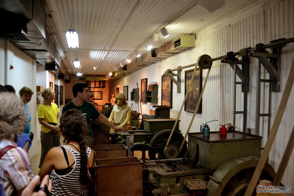 אולם מכונות ייצור הקליעים במכון איילון