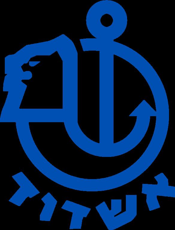 סמל העיר אשדוד - מקור: אתר עיריית אשדוד