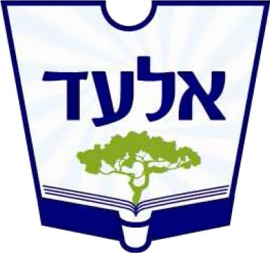 סמל העיר אלעד - מקור: אתר עיריית אלעד
