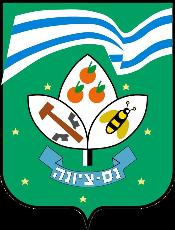 סמל העיר נס ציונה