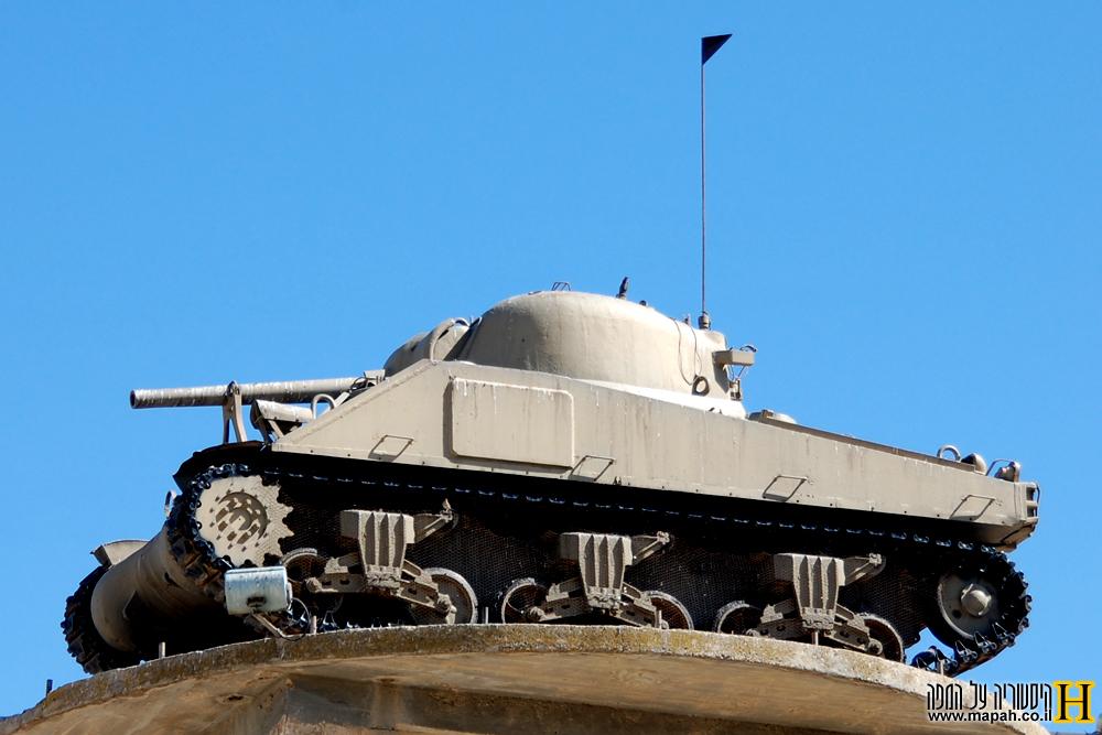 הטנק במוזיאון יד לשריון בלטרון - צילום: אפי אליאן