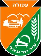 סמל העיר עפולה
