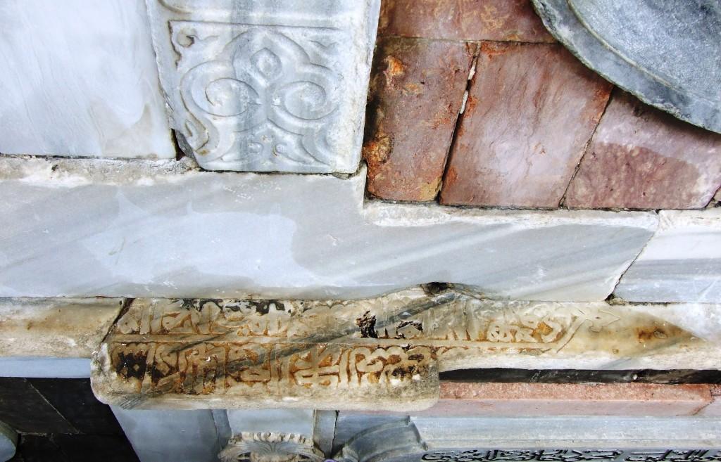 לוח הכתובת כפי שהתגלה, משולב בחלק העליון של קיר הסביל. צילום: רשות העתיקות