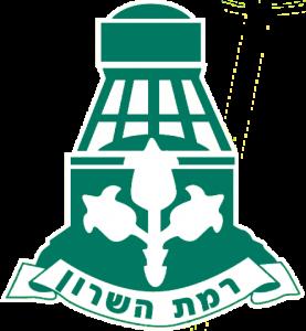 סמל העיר רמת השרון