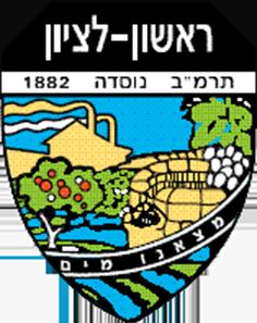 סמל העיר ראשון לציון