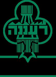 סמל העיר רעננה