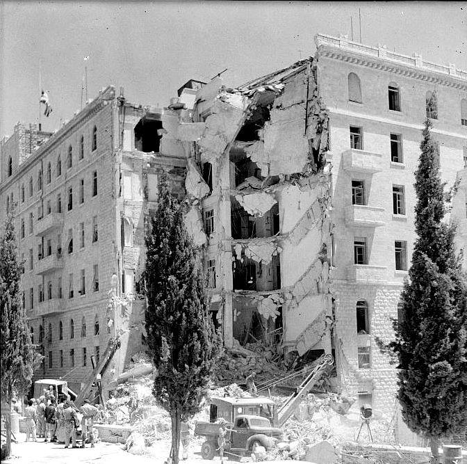 הריסות מלון המלך דוד בשנת 1946 - צילום: ארכיון האתר
