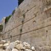 החומה המערבית בגן הארכאולוגי בירושלים - צילום: אפי אליאן