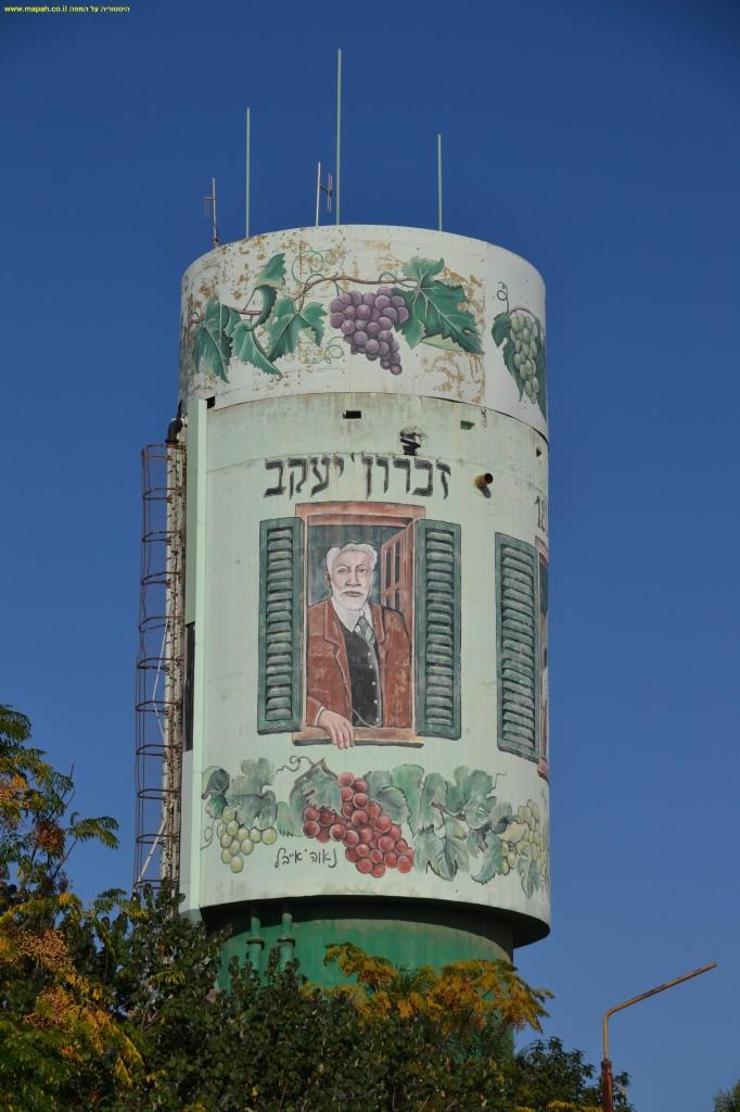 מגדל המים בזכרון יעקב - צילום: אפי אליאן