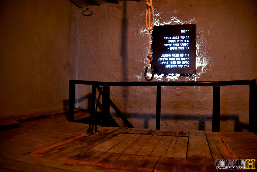 חדר ההוצאה להורג במוזיאון אסירי המחתרות ירושלים - צילום: אפי אליאן