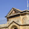חזית מוזיאון אסירי המחתרות בירושלים - צילום: אפי אליאן