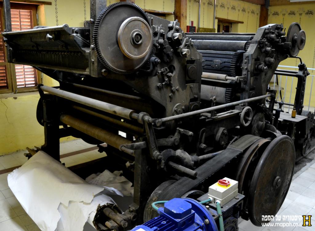 מכונת הדפוס הנדירה בבית הדפוס פתח תקווה - צילום: אפי אליאן