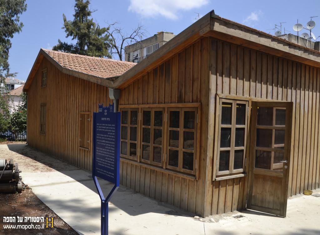 מבנה בית הדפוס המשוחזר בפתח תקוה - צילום: אפי אליאן