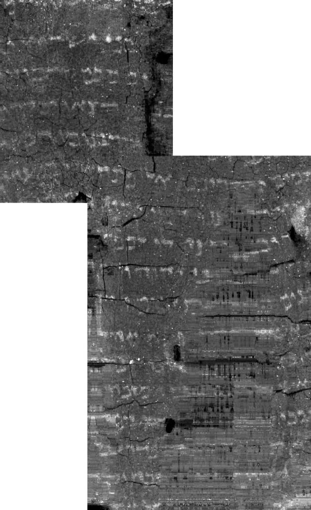 תצלום של הפתיחה הווירטואלית והצעת שחזור של שכבת הטקסט, סת' פרקר, אוניברסיטת קנטקי, אהוד שור, ירושלים.