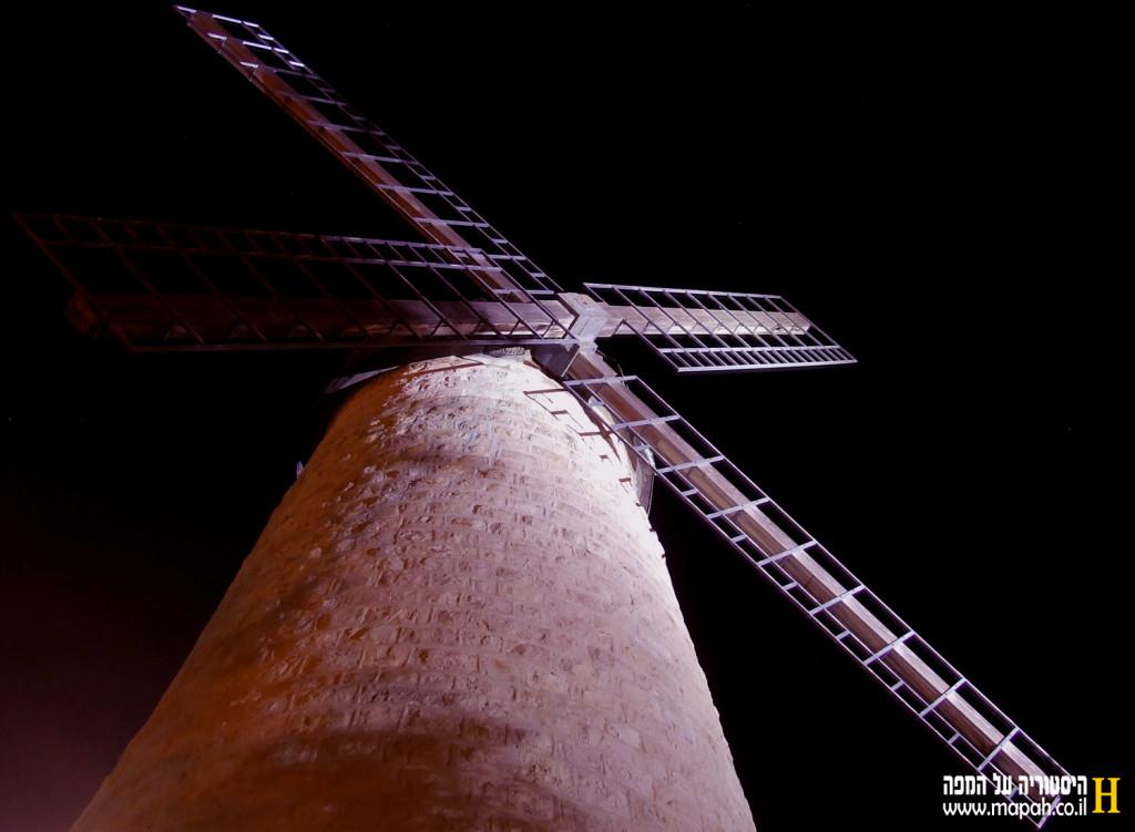טחנת הקמח בימין משה - צילום: אפי אליאן