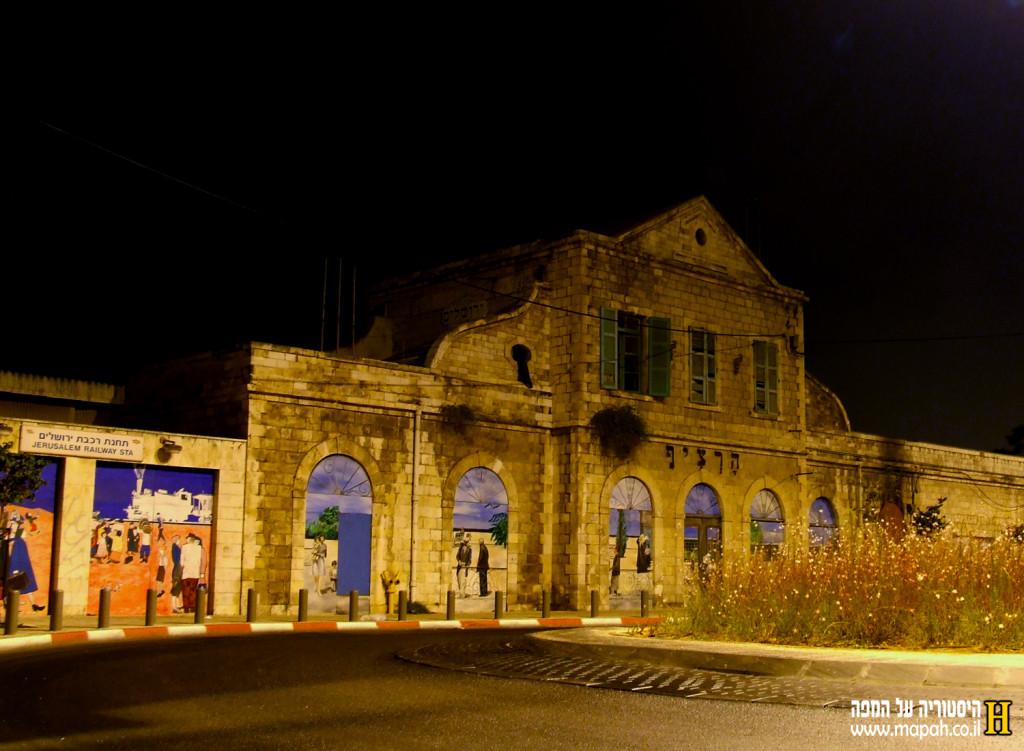 חלקה השמאלי של תחנת הרכבת החאן בירושלים - צילום: אפי אליאן