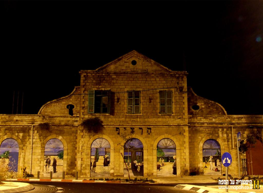 מבנה מרכז תחנת רכבת החאן בירושלים - צילום: אפי אליאן