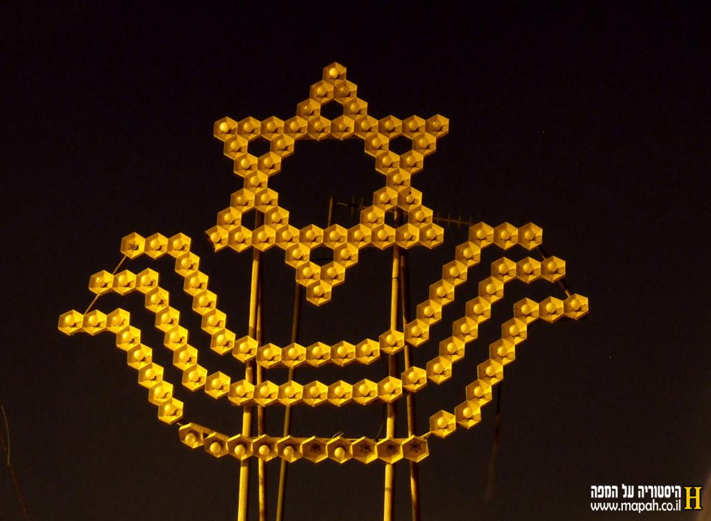 סמל רכבת ישראל מעל תחנת רכבת החאן בירושלים - צילום: אפי אליאן