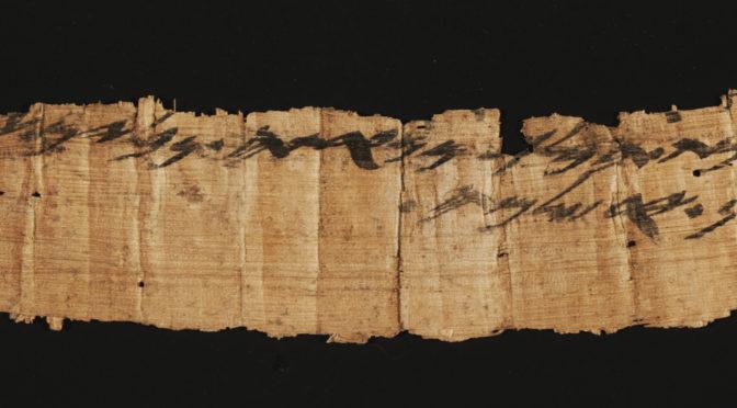 האיזכור המוקדם ביותר לירושלים נחשף על פפירוס עתיק