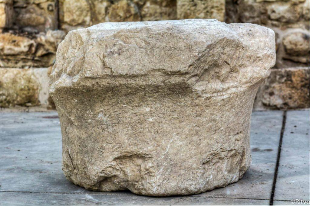 האבן בת ה-1800 שנה צילום: Ritvo, באדיבות בית זינאתי