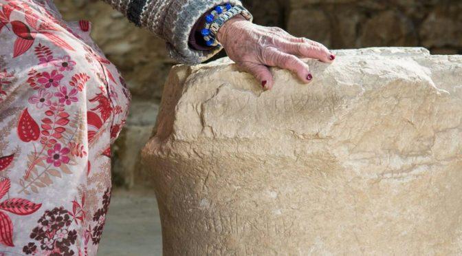 כתובות עברית עתיקות נחשפו על עמוד בפקיעין