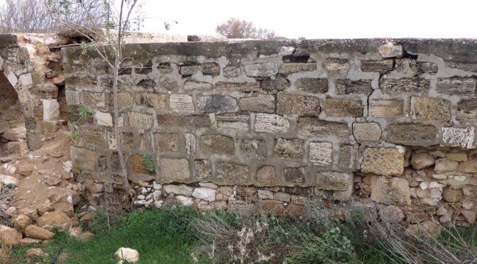 מבנה באר הלמות - צילום: גיא פיטוסי