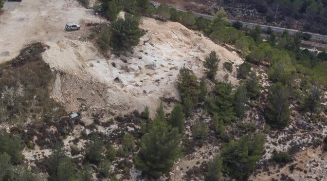 שרידי קרפדות נתגלו במערות קבורה בנות 4000 שנה בירושלים