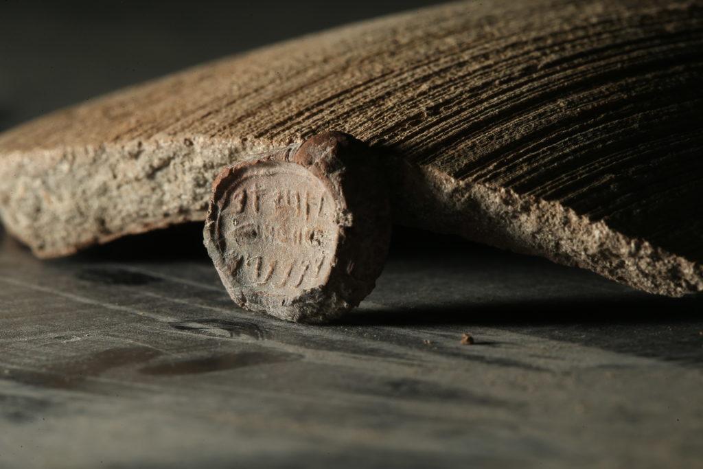 """בולה שלמה הנושאת את הכיתוב""""לאחיאב בן מנחם"""" צילום: אליהו ינאי"""